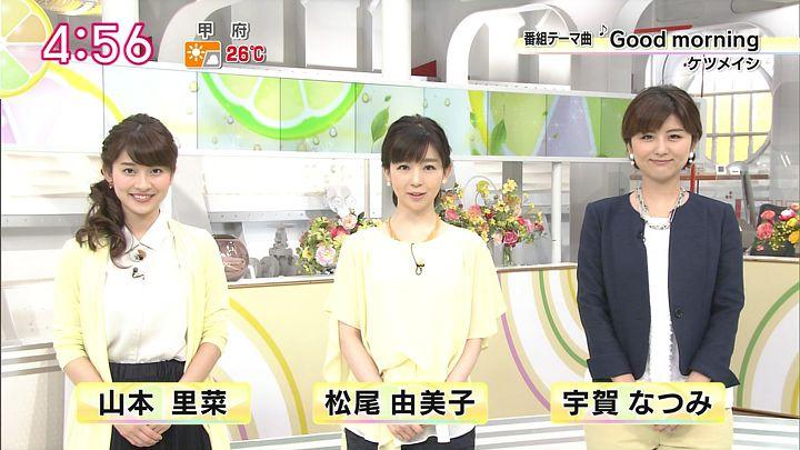 yamamoto20150430_01.jpg
