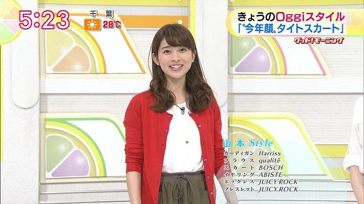 yamamoto20150514_07.jpg