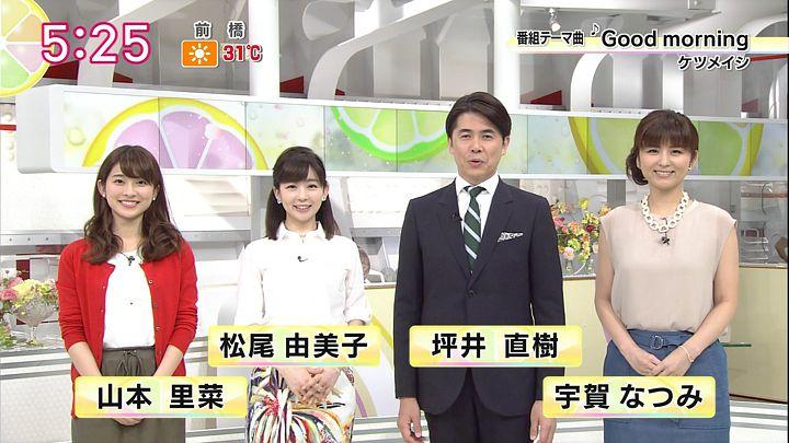 yamamoto20150514_10.jpg
