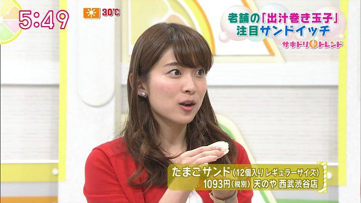 yamamoto20150514_13.jpg