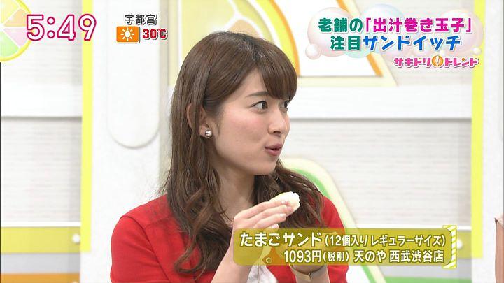 yamamoto20150514_14.jpg