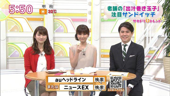 yamamoto20150514_17.jpg