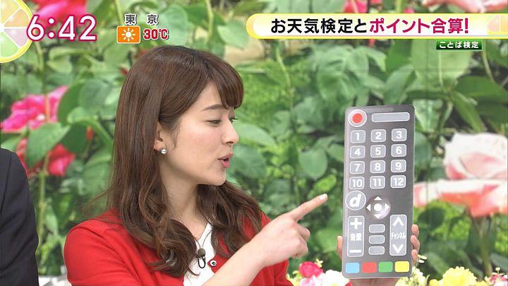 yamamoto20150514_21.jpg