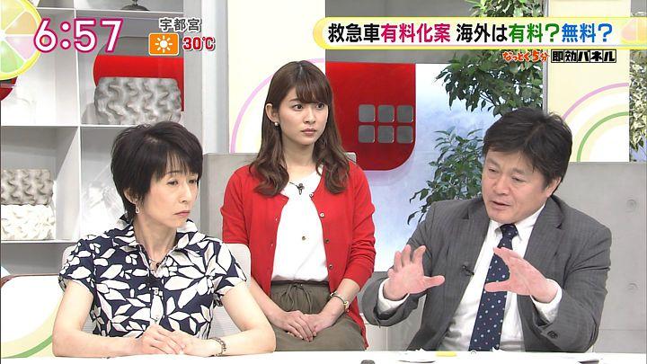 yamamoto20150514_24.jpg