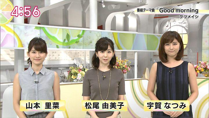 yamamoto20150814_01.jpg