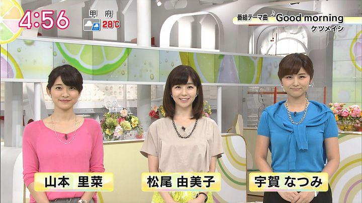 yamamoto20150820_01.jpg