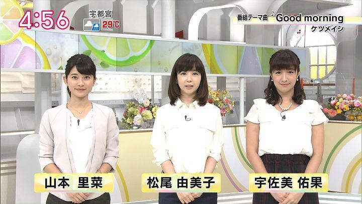 yamamoto20150827_01.jpg
