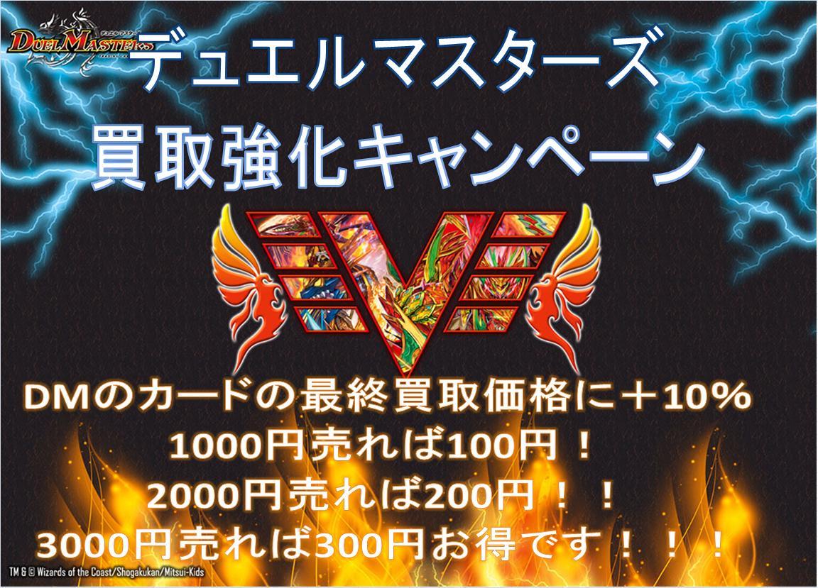 DM_2015020621410259d.jpg