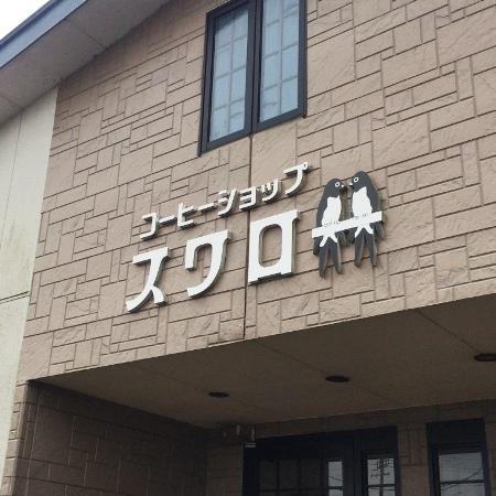 IMG_9900.jpg