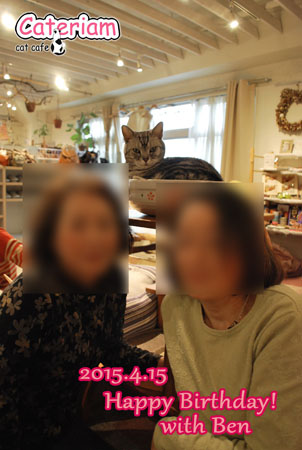 20150415birth.jpg