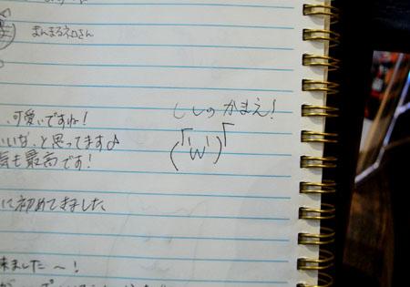 DSC_0009_20150307112036aac.jpg