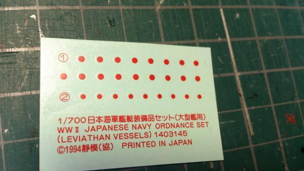 DSC_5803_convert_20150322230306.jpg