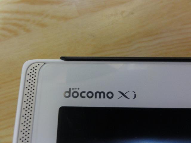 DSC03675.jpg