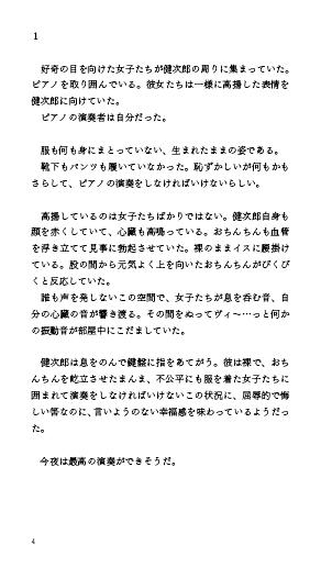 Lesson_1_p1.jpg