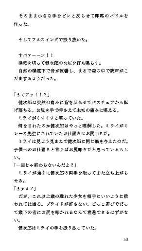 Lesson_1_p143.jpg