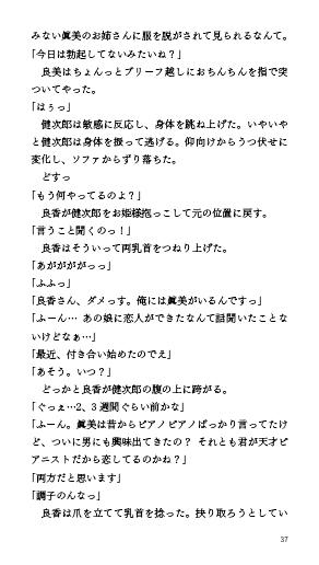 Lesson_1_p37.jpg