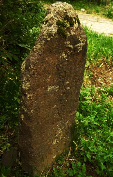 曾我兄弟の墓-092