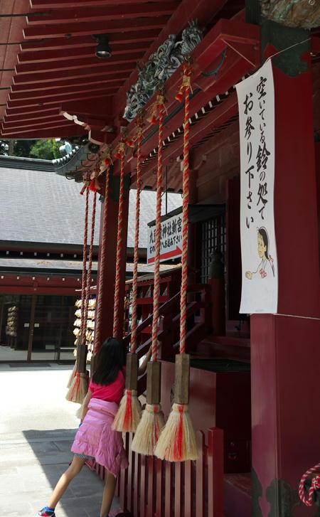 箱根神社-149