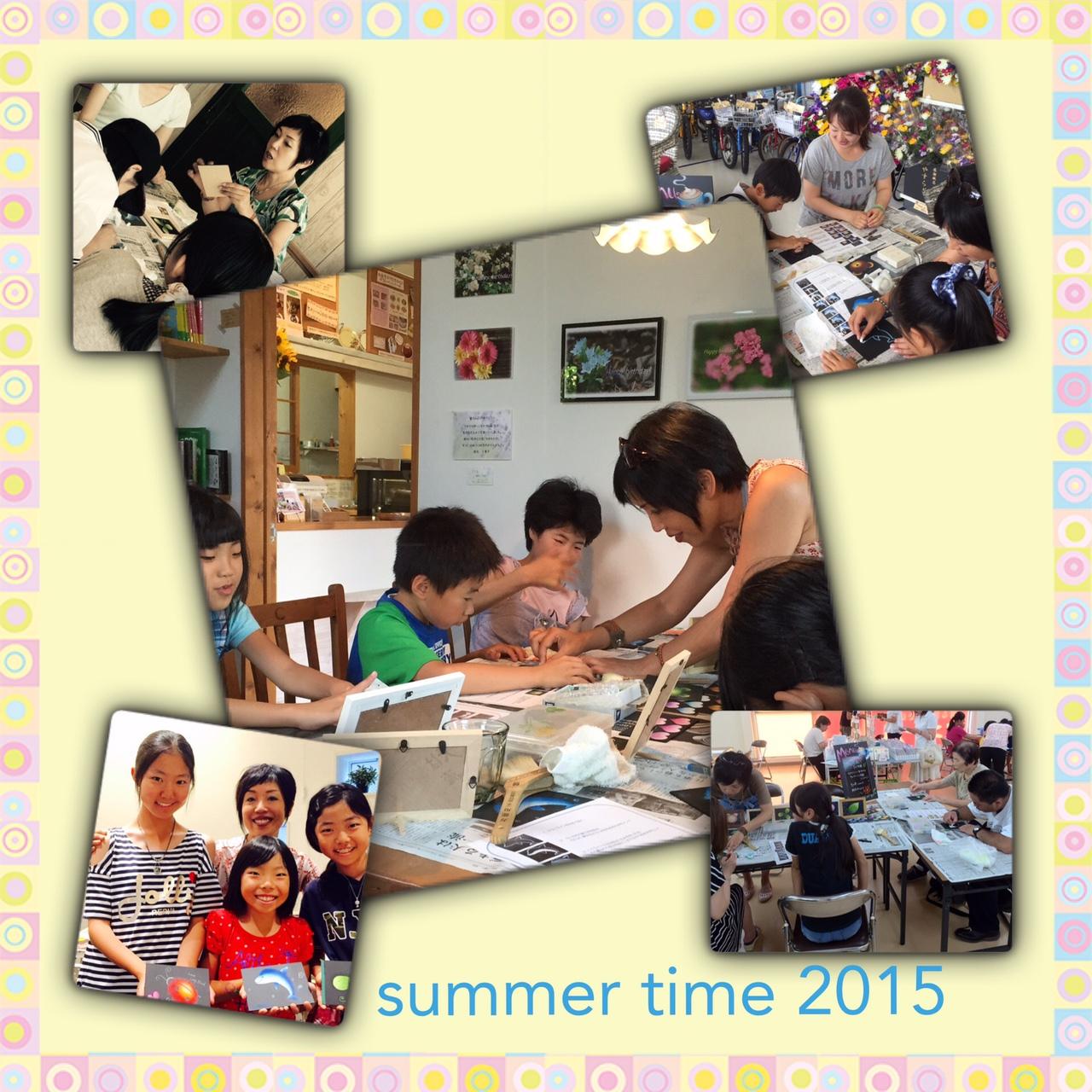 summer2015.jpg