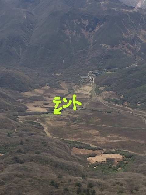 image1 (480x640)
