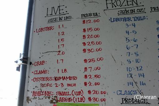 ロブスターの価格