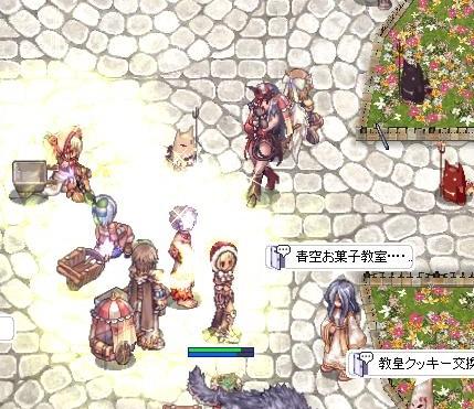 screenAlvitr22888.jpg