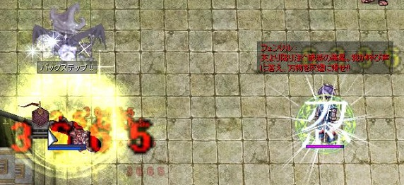 screenAlvitr266.jpg