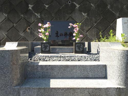 IMG_7171itsukaichi.jpg