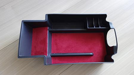 コンソールボックスカーボン化7