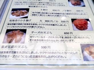 15-8-10 品チーズ