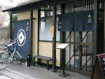 15-8-24 店あぷ