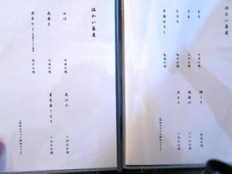 15-8-28 品2