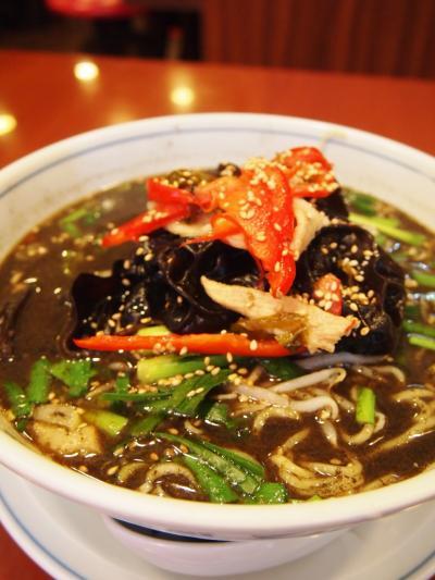黒担担麺(麺覇王)