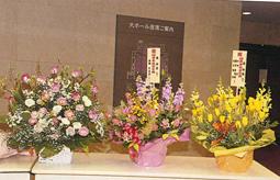 flower03.jpg