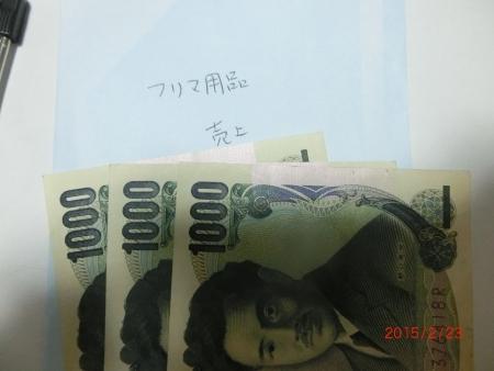 CIMG4643.jpg
