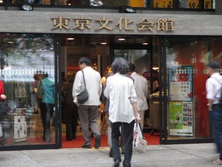 HIROSHIコンサート2015 東京文化会館