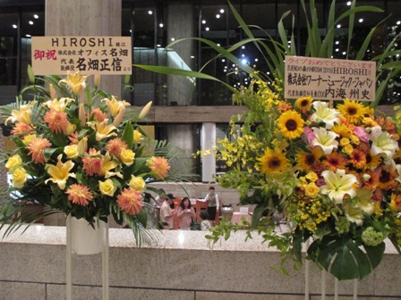 HIROSHIコンサートお花2