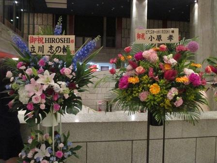 HIROSHIコンサートお花4