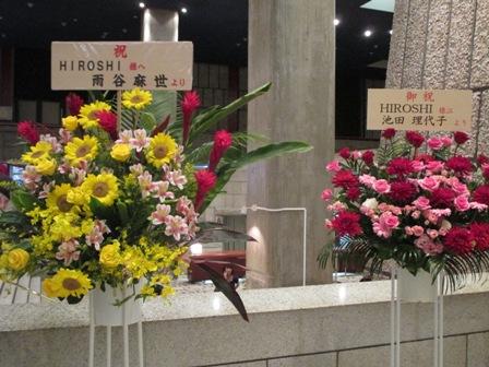 HIROSHIコンサートお花5