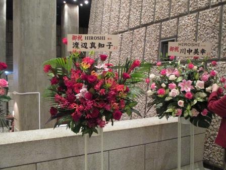 HIROSHIコンサートお花6