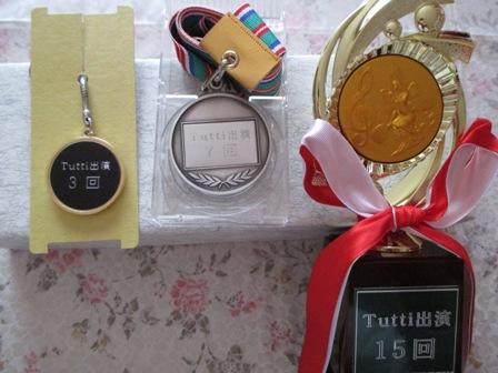 2016年 メダル・トロフィー 裏