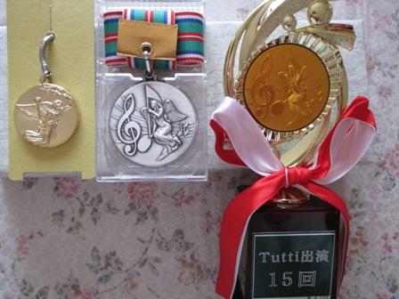 2016年 メダル・トロフィー 表