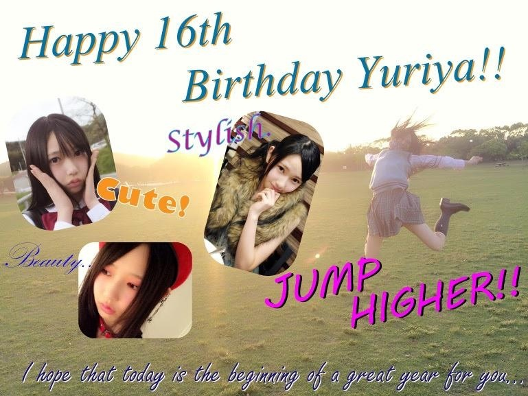 由莉耶16歳