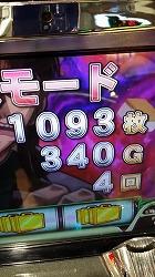 カイジ1200枚