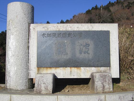 20150111b
