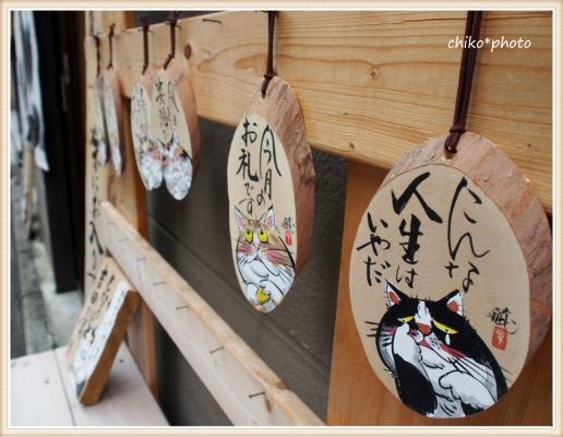 photo-615 京都の店先にて_2