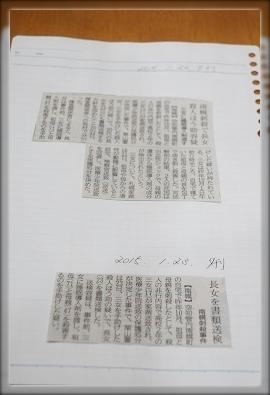 924-1.jpg