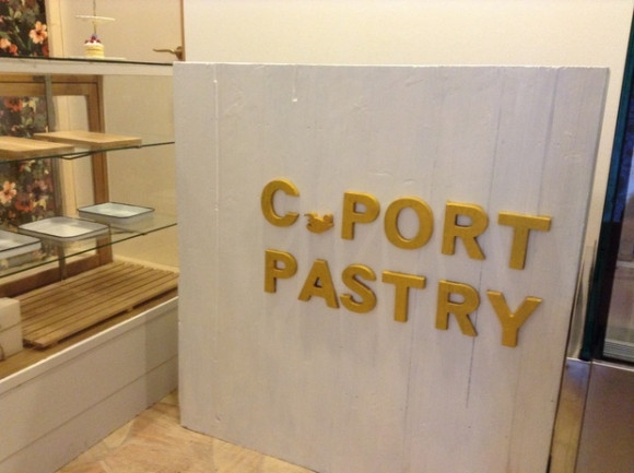 C PORT PASTRY