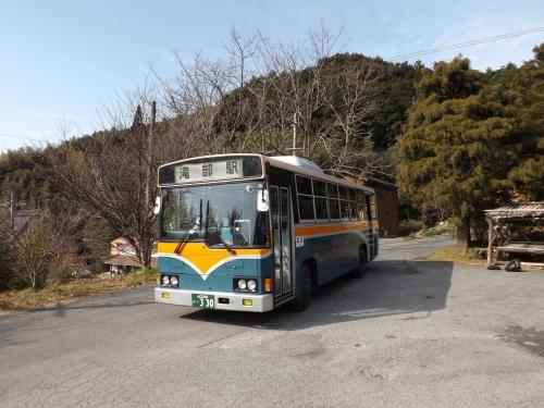 DSCF4265.jpg