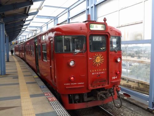 DSCF4369.jpg